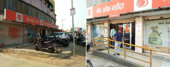 VoSAP impact, Bank of Baroda Branch made accessible