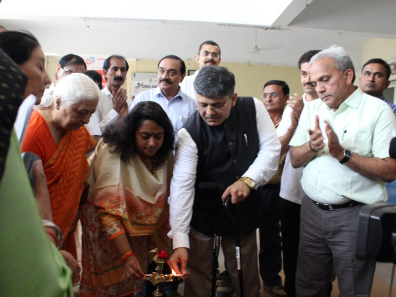 Mayor of Ahmedabad as Chief Guest-VOSAP Enablement: Nov 19