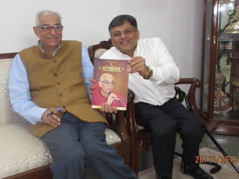 Meeting with Governorshri of Gujarat at Rajbhavan