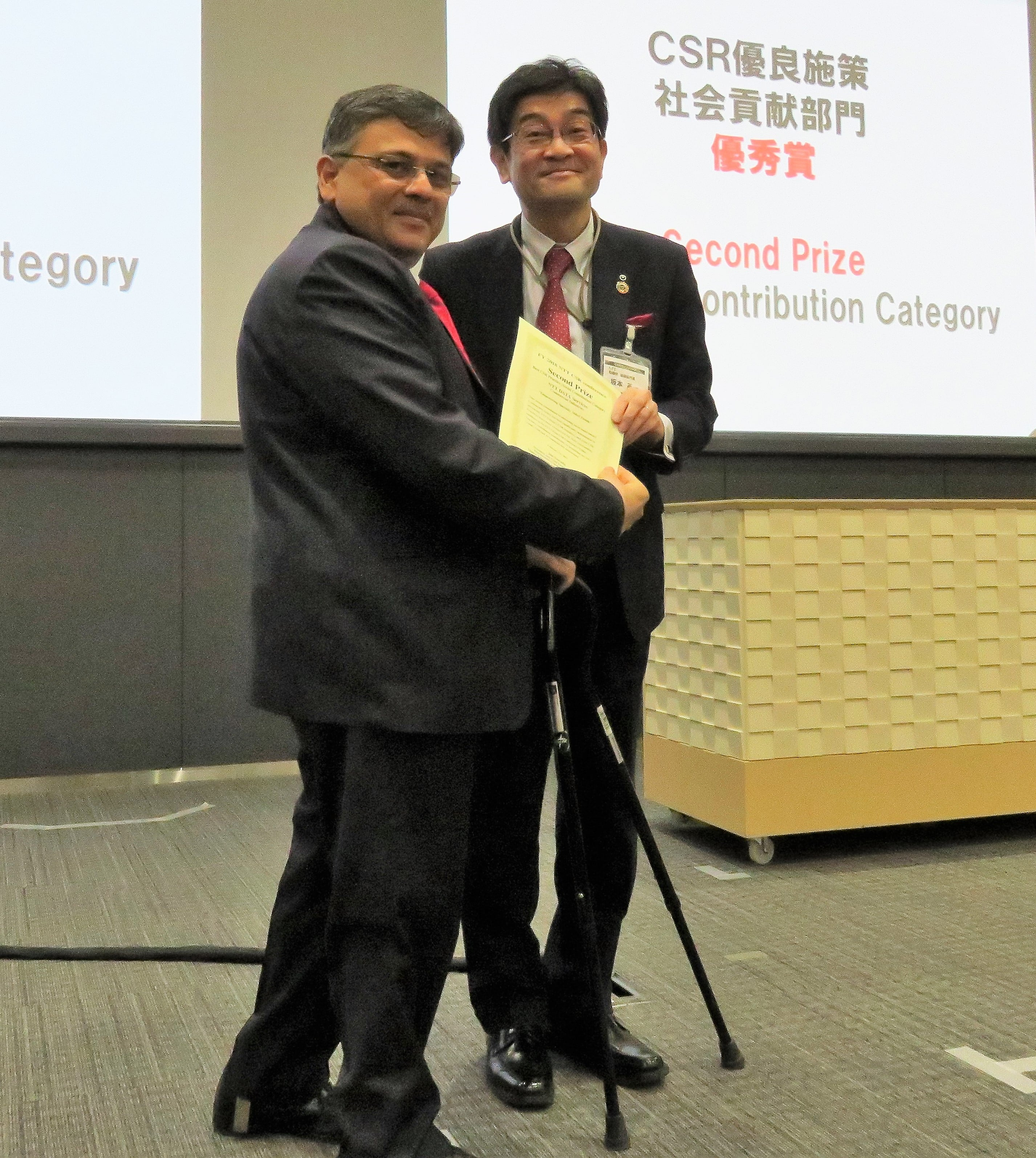 Corporate recognition, 2nd prize from NTT (Nippon Telegraph & Telephone)