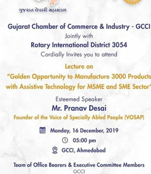 VOSAP session with Business Community of Gujarat Chambers